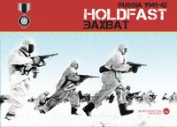 HoldFast : Russia 1941-42