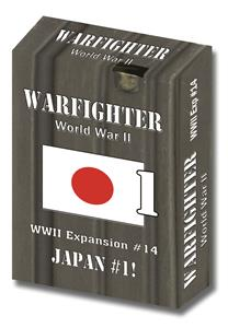 Warfighter WWII Expansion 14: Japan #1